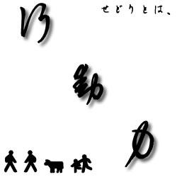 koudouryoku