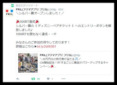 2016-10-21_18h41_29