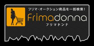 Frimadonna(フリマドンナ)