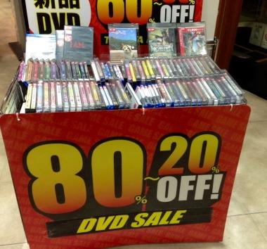 ワゴンセール特価品DVDせどり