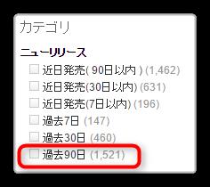 2015-10-05_18h38_16
